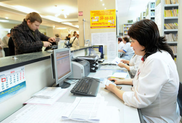 Онлайн-касса в медицинском центре
