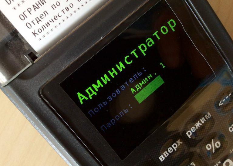 Дисплей кассового аппарата Пионер 114Ф