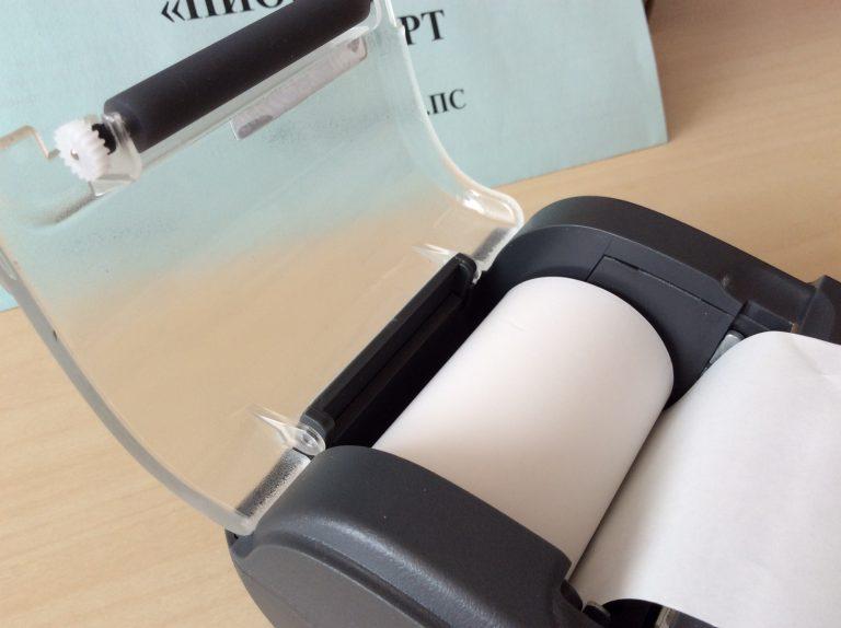 Пионер 114ф отсек для бумаги